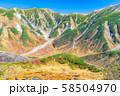 秋の室堂 絶景 紅葉 【富山県】 58504970