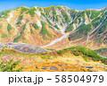 秋の室堂 絶景 紅葉 【富山県】 58504979