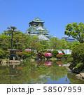 大阪城 南側( 日本庭園から ) 58507959