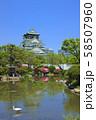 大阪城 南側( 日本庭園から ) 58507960