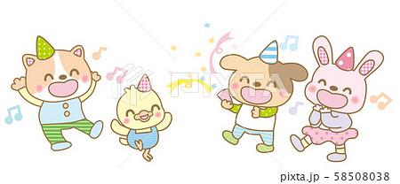 かわいい動物たちのパーティー 58508038