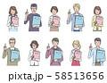 ファイルを持つ女性と男性 いろいろ 58513656