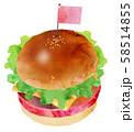 ハンバーガー4 58514855