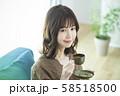 マグカップ コーヒー お茶 58518500