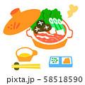 鍋料理 58518590