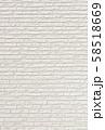 白い壁(薄いグレー)の背景素材 58518669