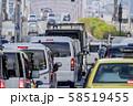 大阪 都市交通イメージ  58519455