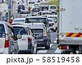 大阪 都市交通イメージ  58519458