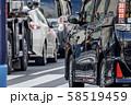 大阪 都市交通イメージ  58519459