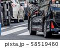 大阪 都市交通イメージ  58519460