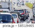 大阪 都市交通イメージ  58519465