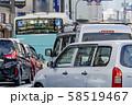 大阪 都市交通イメージ  58519467
