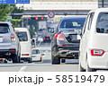 大阪 都市交通イメージ  58519479