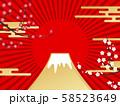富士山(正月イメージ素材) 58523649