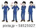 ビジネスマンポーズイラスト スーツ 58525027