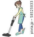 掃除をする主婦 58525033