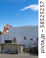 ゴミ問題 58525257