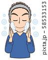 洗顔 男性 美容 58533153