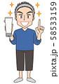 洗顔 スキンケア 男性 58533159