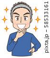 洗顔 美容 肌 スキンケア 男性 58533161