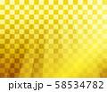 背景:市松模様 シンプル 金 ゴールド グラデーション 集中線 放射 58534782