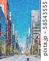 【東京都】銀座 58543555