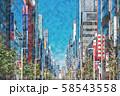 【東京都】銀座 58543558