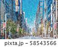 【東京都】銀座 58543566