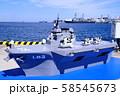 チビ護衛艦 こいずも 一般公開 / 令和元年観艦式フリートウィーク ( 神奈川県 横須賀市 ) 58545673
