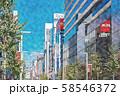 【東京都】銀座 58546372