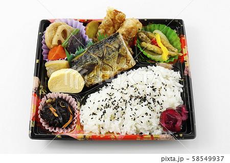 焼き魚弁当 58549937