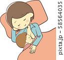 Lying mom and breastfeeding baby 58564035