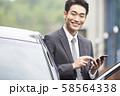 男性 ビジネスマン 58564338