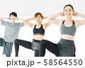 エアロビクス フィットネス エアロビ スポーツジム ダンス 女性 エクササイズ 58564550