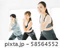エアロビクス フィットネス エアロビ スポーツジム ダンス 女性 エクササイズ 58564552