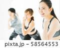 エアロビクス フィットネス エアロビ スポーツジム ダンス 女性 エクササイズ 58564553