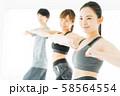 エアロビクス フィットネス エアロビ スポーツジム ダンス 女性 エクササイズ 58564554