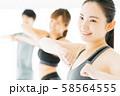 エアロビクス フィットネス エアロビ スポーツジム ダンス 女性 エクササイズ 58564555