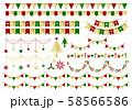 ガーランド クリスマス 58566586