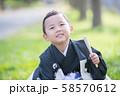 Hakamagi 58570612