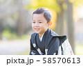 Hakamagi 58570613