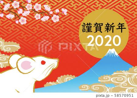 2020年 子年年賀状 富士山を見つめる白ネズミ 58570951