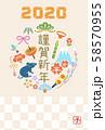 2020年 子年年賀状 ネズミと縁起物アイコン 58570955