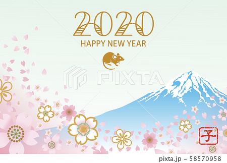 2020年 子年年賀状 富士山と桜吹雪 58570958