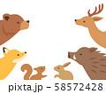 枠外から顔を出す森の動物たちのイラスト 58572428