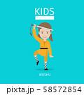 Kids martial arts. Wushu girl 58572854