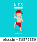 Kids martial art. Muay Thai boy 58572859