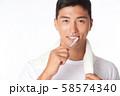 男性 ライフスタイル 歯磨き 58574340