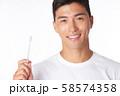 男性 ライフスタイル 歯磨き 58574358