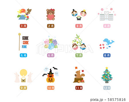 かわいい季節のカレンダーイラスト 58575816